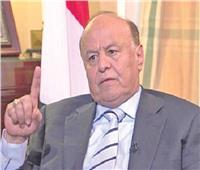 الرئيس اليمنى: حرق الأسر والأطفال بصواريخ الميليشيات لن يؤسس لسلام حقيقى