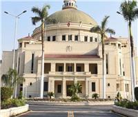 كل ماتريد معرفته عن مقر الوكالة الفرنكفونية بجامعة القاهرة