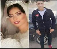 «فرح تحول إلى جنازة» غرق عروسان أثناء الزفة