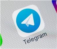 روسيا تفرض غرامة 10 ملايين روبل على «تليجرام» لهذا السبب