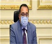 بعد قليل.. رئيس الوزراء يفتتح منتدى رؤساء هيئات الاستثمار الإفريقية