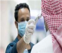 السعودية تسجل 1175 إصابة و18 وفاة بكورونا