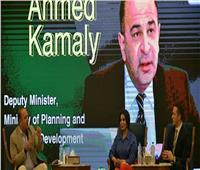 نائب وزيرة التخطيط: مصر من أولي الدول فى وضع منظومة التخطيط