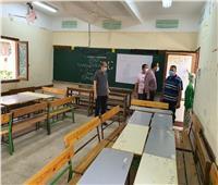 «تعليم الغربية»: جاهزية مقار تصحيح امتحانات الشهادة الإعدادية