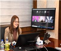 وزيرة التخطيط: مصر نفذت إصلاحات تشريعية لجذب الاستثمار