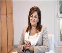 وزيرة التخطيط: نجاح الاقتصاد خلال السنوات الماضية نتيجة رؤية الرئيس «2030»