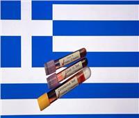 اليونان: سنقبل جميع اللقاحات حتى التى رفضتها وكالة الأدوية الأوروبية