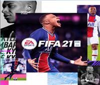 قراصنة يخترقون لعبة «FIFA 21» ويسرقون شفرة المصدر