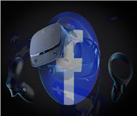 فيسبوك تستحوذ على استوديو لألعاب الواقع الافتراضي