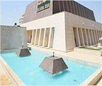 يضم 6 قاعات عرض.. كل ما تريد معرفته عن متحف سوهاج القومي