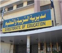 «تعليم القاهرة» تحتفل باليوم العالمي لمكافحة تشغيل الأطفال
