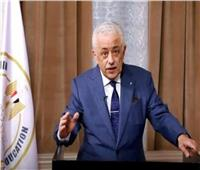 بالجداول.. وزير التعليم يعلن لـ3 ثانوي مواعيد البرامج التعليمية على قناة «مدرستنا»