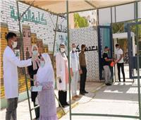 إجراءات احترازية صارمة خلال امتحانات كلية التربية بالوادي الجديد