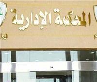 ١٨ سبتمبر.. نظر دعاوى تطالب بعودة الحصص الاستيرادية الملغاة ببورسعيد