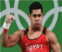 «محمد إيهاب» يعلن عدم المشاركة بـ «أولمبياد طوكيو»