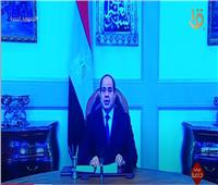 فيلم تسجيلي عن اجتماع القاهرة الخامس لرؤساء المحاكم الدستورية الأفريقية