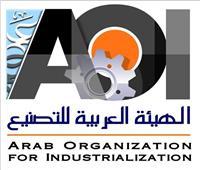 كيان جديد لتسويق منتجات «العربية للتصنيع» في أفريقيا