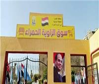 7 سنوات في عهد السيسي.. القاهرة تودع الأسواق العشوائية