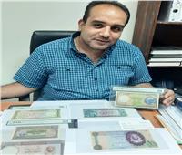 «الطرود البريدية» تضبط محاولة تهريب عدد من العملات المصرية والعربية