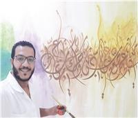 قلم «غريب» يروى فنون الخط العربى