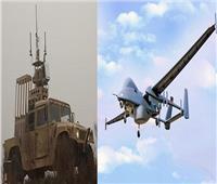 أمريكا تكشف عن نظام متطور لمكافحة الطائرات بدون طيار   فيديو