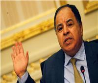 معيط:الرئيس استلم مصر وعجز الموازنة 12.5%.. وسينخفض في 2022 لـ6.7%