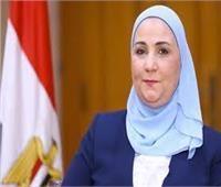وزيرة التضامن تستجيب لاستغاثة سيدة تعول 3 أطفال وتوفر لها معاشًا شهريًا