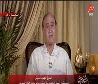 مميش: لا يوجد اتصال بحري بين مصر ودول القارة الإفريقية سوي خط ملاحي واحد