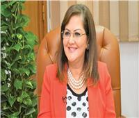 وزيرة التخطيط تكشف مشروعات الاستثمارية لصندوق مصر السيادي