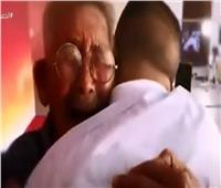 لقاء مؤثر .. أب يلتقي بابنه المختطف بعد 58 عاما | فيديو