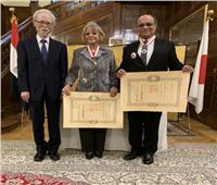سفير اليابان بالقاهرة يسلم وسام «الشمس المشرقة» لفايزة أبو النجا