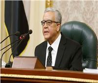 «رئيس النواب»: هناك التزام دستوري بالرقابة المستمرة من أجل مصلحة الوطن