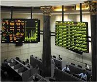ارتفاع جماعي لمؤشرات البورصة المصرية بمستهل تعاملات الأحد 13 يونيو