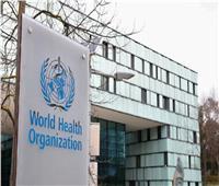 «الصحة العالمية» ترحب بتعهد «السبع» بتقديم مليار جرعة من لقاحات كورونا