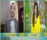 طالبة بصيدلة عين شمس تفوز بالمركز الثاني بمسابقة أبو ظبي للباحثين الجامعيين