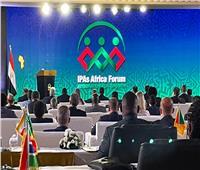 باحثة تكشف أهداف انعقاد منتدى رؤساء هيئات الاستثمار الإفريقية