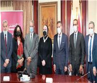 «تنمية المشروعات» وبنك مصر يوقعان عقدا بـ 500 مليون جنيه لتمويل المشروعات الصغيرة