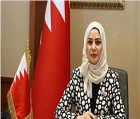 رئيسة «النواب البحريني»: حريصون على تعزيز التعاون مع تونس