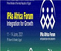 منتدى «ترويج الاستثمار في إفريقيا» يناقش فرص الاستثمار المصري في القارة