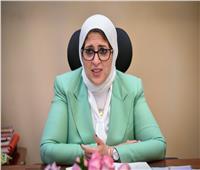 وزيرة الصحة تصل جينيف للقاء عدد من رؤساء الهيئات والمنظمات الدولية والأممية