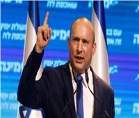 بينيت: سنعزز الاستيطان في كل أجزاء «أرض إسرائيل»