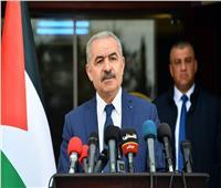 «اشتية» يدعو الفلسطينيين إلى التوجه لمراكز التطعيم بلقاح كورونا