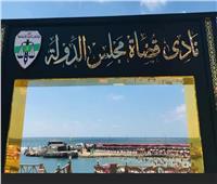 ضبط مجموعة من البلطجية حاولوا اقتحام مقر نادي قضاة مجلس الدولة بالإسكندرية