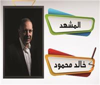 فيلم «للإيجار» يا ولاد الحلال !