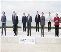قادة «السبع» يختتمون قمة كورونا.. وخطة بديلة لـ«الحزام والطريق»