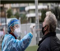 اليونان تسجل 297 إصابة جديدة بفيروس كورونا و17 وفاة خلال 24 ساعة