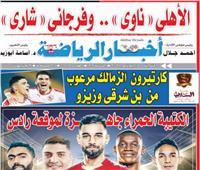 اقرأ في العدد الجديد لأخبار الرياضة: كواليس رحلة الأهلي إلى تونس