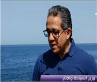 خالد العناني: «السعودية» هي السوق العربية المصدرة للسياحة إلى مصر .. فيديو
