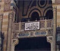 الجمعة المقبلة.. خطبة بعنوان الحج في زمن الكورونا بمساجد المنيا