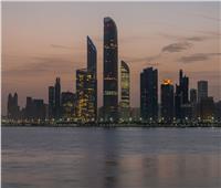 بلومبرج: أحد صناديق أبوظبي تتجه لاستثمار 500 مليون دولار بـ «فليبكارت» الهندية